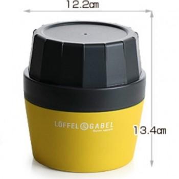 Pot Isotherme Loffel - 700ml - Jaune
